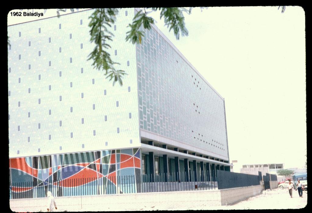مبنى بلدية الكويت